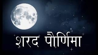 Guided White Light Meditation Marathi