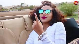 "Maico Records-Eritrean Music  "" ይቕሬታ ""By Yohana (Rubi)  Featuring Nahom Meste |Official Video-2017|"