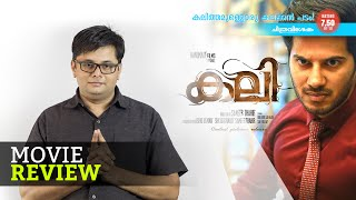 Kali Malayalam Movie Review | Chithravishesham.com