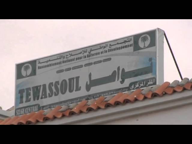 La Mauritanie revient au système de weekend du Samedi-Dimanche