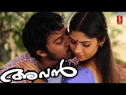 Latest Malayalam Full Movie  | New Upload Malayalam Movie | HD Movie | Malayalam Online Movie | HD