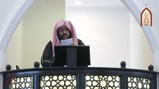 خطبة ركن الدين المتين - الشيخ يوسف الصقير
