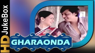 Gharaonda 1977 | Full Video Songs Jukebox | Amol Palekar, Zarina Wahab, Dr. Shreeram Lagoo