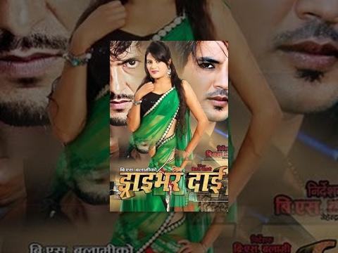 Xxx Mp4 DRIVER DAI New Nepali Full Movie 2017 2073 Kishwor Khatiwoda Sima KC Dinesh Sharma 3gp Sex