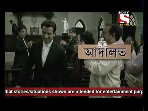 Xxx Mp4 Adaalat Bengali Episode 150 151 Chand E Khoon Part 2 3gp Sex