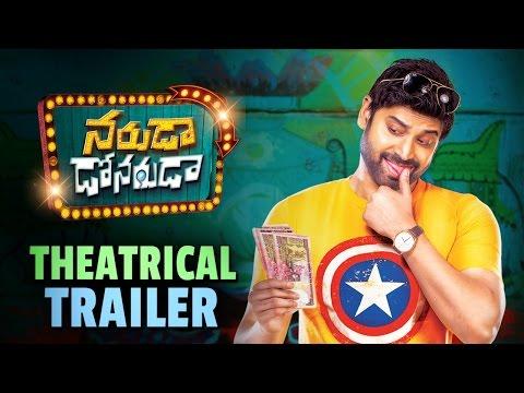 Naruda DONORuda Theatrical Trailer Sumanth Pallavi Subash Tanikella Bharani