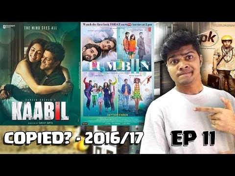 Ep 11 | Copied Bollywood Songs 2016/17 | Plagiarism in Bollywood Music | New Mentions