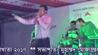 Monir Khan | Onjona Tumi Janle Na  | অঞ্জনা তুমি জানলে না | ২১ অক্টোবর মনির খান | Best of Monir Khan