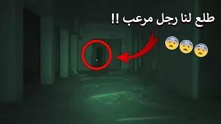 دخلنا بيت مهجور بعرعر !! - طفت بنا السياره 30 كيلو برا المدينه !!