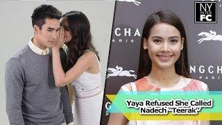 "[ENG SUB] Yaya Refused She Called Nadech ""Teerak"" & Being A 'Love Fairy' For Mark-Kim 10/5/16"