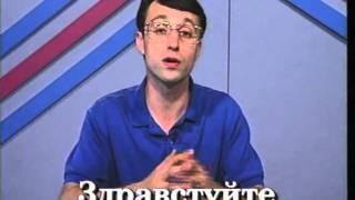 Russian world 3 Lesson 1