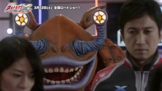 """『ウルトラマンX』スペシャル配信!①「出会い そして仲間たち」 """"Ultraman X"""" ep EX01 with ENG sub"""
