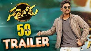 Sarrainodu Telugu Movie    50 Days    Allu Arjun, Rakul Preet, Catherine Tresa