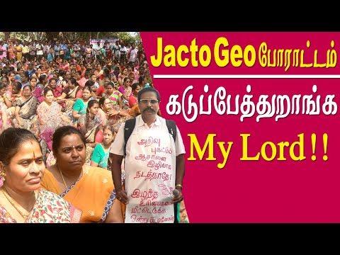 Xxx Mp4 Jacto Geo Strike Latest News Government Teachers Takes On EPS JACTO GEO Protest Tamil News Live 3gp Sex