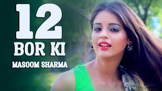 12 बोर की   Masoom Sharma   New Haryanvi Song 2017   धाक्कड़ हरियाणवी गाने