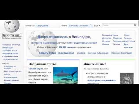 Как создать сайт на вики - Opalubka-Pekomo.ru
