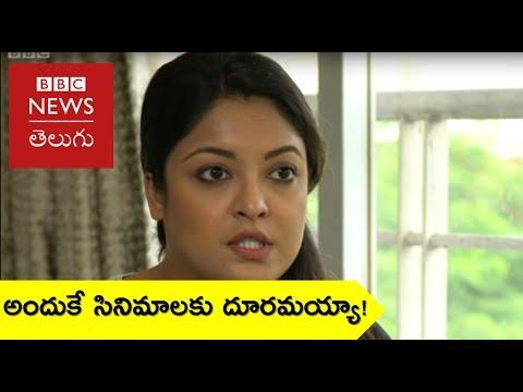 Xxx Mp4 Tanushree Dutta That Incident Taken Me Away From Movies BBC News Telugu 3gp Sex