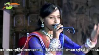 Pooja Chauhan | भेरूजी नाना रे नाना बाजे गुगरा | Bheruji Nana Nana Baje Ghungra | Revat Live 2017