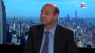 كل يوم - عمرو موسى: معنديش مشكله في الجلوس مع الإسرائليين من وقت الرئيس السادات
