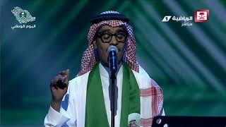 رابح صقر - اوه يا سعودي #اليوم_الوطني استاد الجوهرة