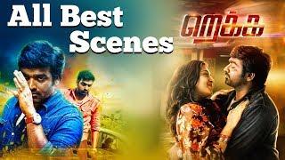 Rekka  - All Best Scenes | Vijay Sethupathi | Lakshmi Menon | D Imman