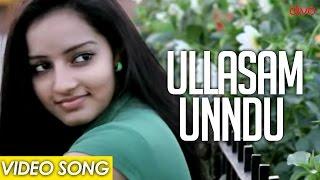 Ullasam Unndu (Video Song) - Nijama Nizhala | Karthik | Subu Siva | P V Srinivasn