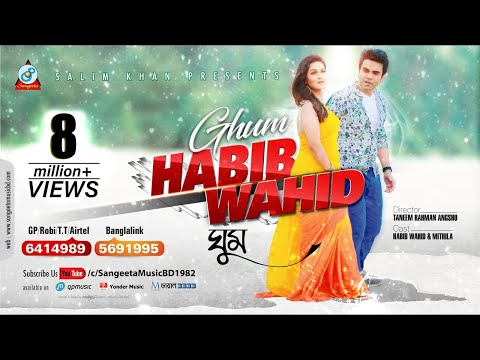 Xxx Mp4 Ghum By Habib Wahid Ft Mithila New Music Video 2017 Sangeeta 3gp Sex