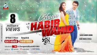 images Ghum By Habib Wahid Ft Mithila New Music Video 2017 Sangeeta