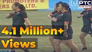 India vs New Zealand | Women's Final | 5th World Cup Kabaddi Punjab 2014