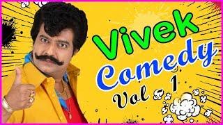 Vivek Comedy Scenes   Part 1   Dum Dum Dum   Budget Padmanabhan   Tamil Comedy Scenes