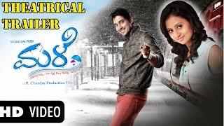 Male Movie    Theatrical Trailer    Latest Kannada Movie 2015