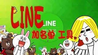 ⭕ LINE 名單 流量 瀑光  ⭕             💟連絡方式💟 LINE:QA990