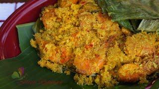কলাপাতায় নারকেল চিংড়ি | Coconut Shrimp in Banana Leaves | Narkel Chingri Recipe | Shrimp Recipe