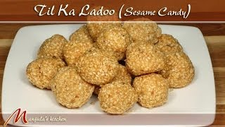 Til Ka Ladoo - Sesame Candy Recipe by Manjula