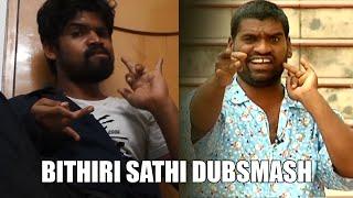 Bithiri Sathi Best Telugu Dubsmash Funny Conversation with Bhoomika || Abhay Bethiganti