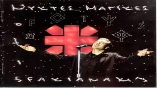 Νοτης Σφακιανακης - Νυχτες Μαγικες Cd2