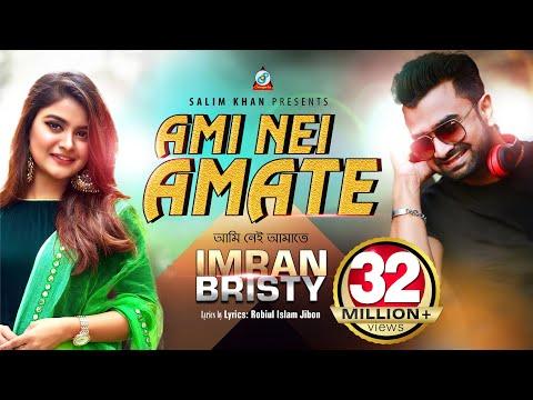 Xxx Mp4 Ami Nei Amate আমি নেই আমাতে By Imran Bristy Eid Ul Adha Exclusive 2015 3gp Sex