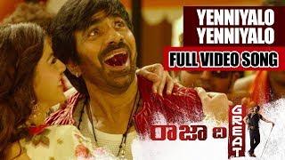 Raja The Great Video Songs - Yenniyalo Yenniyalo Video Song - Ravi Teja, Mehreen Pirzada