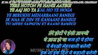 Ek Na Ek Din Ye Kahani Banegi - karaoke With Scrolling Lyrics Eng. & हिंदी
