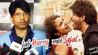 KRK Predicts Shahrukh Khan's Jab Harry Met Sejal Box Office