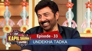 Undekha Tadka | Ep 33 | The Kapil Sharma Show | Sony LIV | HD