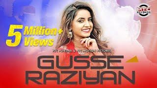 Gusse Raziyan   Neha Sharma   Full Video   Latest Punjabi Song 2017   PTC Motion Pictures