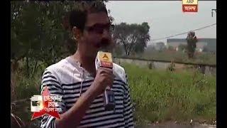 Tarokar Chokhe Taroka Kendra: Singur with Koushik Sen