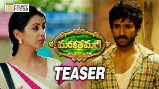 Marakathamani Telugu Movie Official Teaser || Aadhi Pinisetty, Nikki Galrani, ARK Saravan