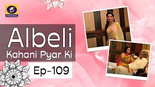 Albeli... Kahani Pyar Ki - Ep #109