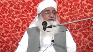 Maan Baap Ki Ijazat K Bagair Shadi Karna Kaisa Hai  Tafseeli Jawab