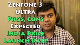 Hindi | Zenfone 3 Ultra Pros, Cons, Expected India Price, Launch Date