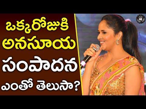 Xxx Mp4 Anchor ANASUYA SHOCKING Remuneration Per Day In Tollywood L Anasuya Remuneration L Telugu Panda 3gp Sex
