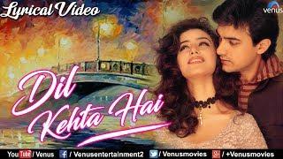 Dil Kehta Hai Chal Unse -LYRICAL VIDEO | Aamir Khan & Manisha Koirala |90's Bollywood Romantic Songs