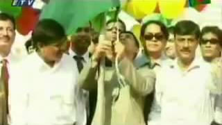 bangladesh national party BNP Song